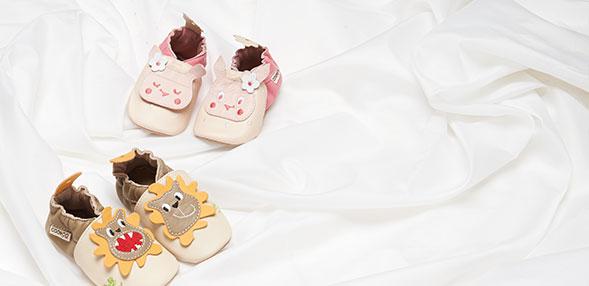 papuci și botoșei